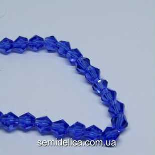 Бусины хрустальные 6мм Биконус, синий прозрачный