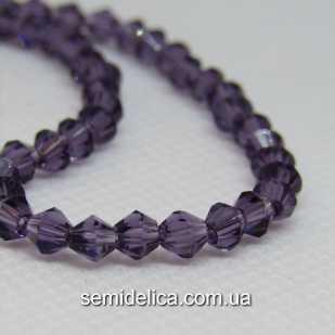 Бусины хрустальные 4мм Биконус, фиолетовый прозрачный