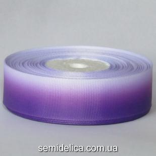 Лента репсовая 2,5 см, фиолетовый градиент