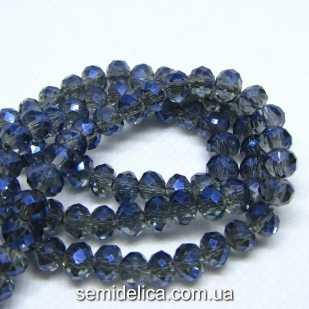 Бусины хрустальные 6х4мм Рондель, серый прозрачный с синим АБ