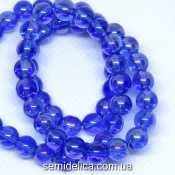 Бусины хрустальные Шар 6 мм, синий прозрачный с блеском АБ