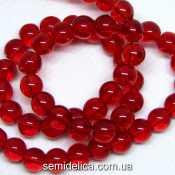Бусины хрустальные Шар 6 мм, красный прозрачный