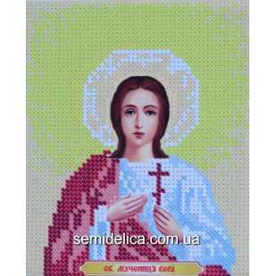 """Схема для вышивки А5 """"Святая мученица Вера"""""""