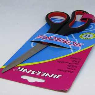 Ножницы офисные 19 см