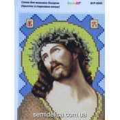 """Схема для вышивки А5 бисером на габардине """"Христос в терновом венце"""""""
