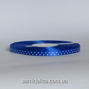 Лента атласная 0,6 см, синий в белый горошек