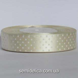 Лента атласная 2,5 см, молочный в белый горошек