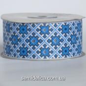 Лента репсовая 4,0 см вышиванка синяя