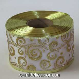 Лента атласная с проволочным краем 6,3 см, белый с золотом