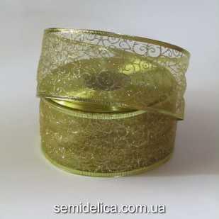 Лента органза с проволочным краем 6,3 см, золото