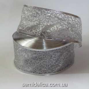 Лента органза с проволочным краем 6,3 см, серебро