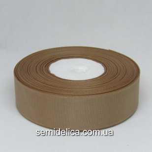 Лента репсовая 2,5 см, коричневый светлый