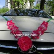Розовая гирлянда на машину