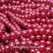 Бусины Жемчуг 6 мм, красный с блеском