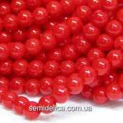 Бусины Жемчуг 5 мм, красный