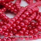 Бусины жемчуг 6 мм стеклянные, красный