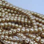 Бусины жемчуг 6 мм стеклянные, капучино
