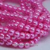 Бусины жемчуг 6 мм стеклянные, розовый яркий