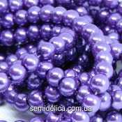 Бусины жемчуг 8 мм стеклянные, фиолетовый