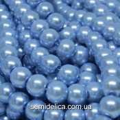 Бусины жемчуг 8 мм стеклянные, лазурный