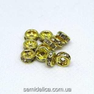 Бусины разделители со стразами 6 мм, стразы прозрачные в золоте