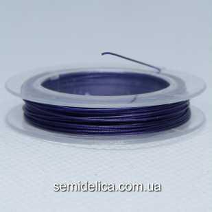 Тросик ювелирный сталь 0,45 мм, 10 м, фиолетовый