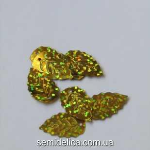 Пайетки с голограммой Листочек 19х12 мм, золото