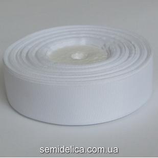 Лента репсовая 2,5 см, белый