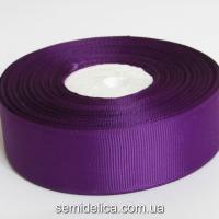 Лента репсовая 2,5 см, фиолетовый
