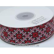 Лента репсовая 2,5 см, вышиванка красная