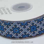 Лента репсовая 2,5 см, вышиванка синяя