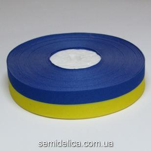 Лента репсовая 2,0 см, флаг Украины