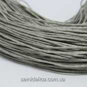 Шнур вощеный 1 мм, серый