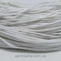 Шнур вощеный 1 мм, белый