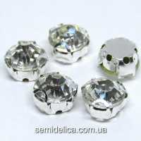 Стразы в серебряных цапах 10 мм SS45, прозрачный