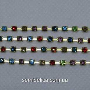 Стразовая цепь SS8 2.5мм, золото с разноцветными камнями