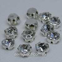 Стразы в серебряных цапах 8 мм SS38, прозрачный