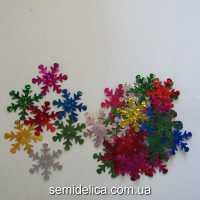 Снежинки с голограммой 2,5 см, цветной микс