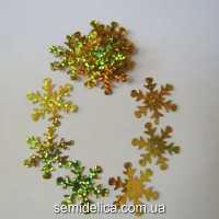 Снежинки с голограммой 2,5 см, золото