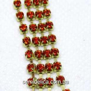 Стразовая цепь SS8 2.5мм, золото с красно-оранжевым камнем