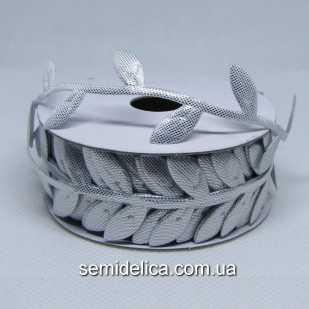 """Тесьма """"Листочки"""" 2,5 см, серебро"""